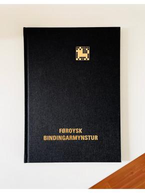Føroysk Bindingarmynstur