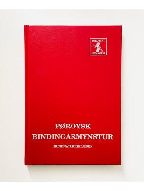 Føroysk Bindingarmynstur Bundnaturriklæðið